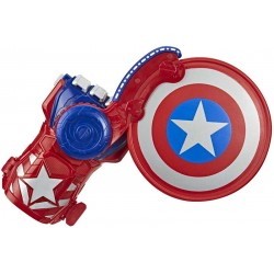 Blaster Nerf Capitanul America Avengers Hasbro E7375